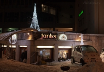 Апре-ски и диско-бар Janbo открыт допоздна.