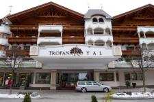 Самый дорогой и престижный отель Ишгля Трофана Ройаль (Trofana Royal)